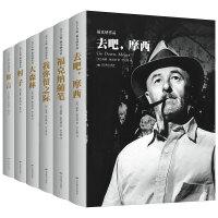 诺贝尔文学奖作家福克纳作品精选套装第二辑(套装全六册)
