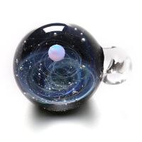 情人节抖音同款生日礼物 送女友女生女男生情侣星空玻璃球宇宙琉璃 特别款 海洋传说内含珍贵蛋白石