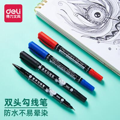 得力勾线笔 黑色马克笔 儿童绘画记号笔 双头油性签名笔  幼儿园批发学生用美术用品 粗头1.0,细头0.5