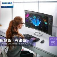 飞利浦显示器-飞利浦液晶显示器31.5英寸328E9QHSB 1800R曲面屏全高清显示器 抗蓝光护眼显示屏 32寸液