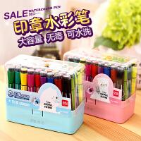 可水洗水彩笔36色彩色笔儿童幼儿彩笔画笔无毒可水洗24色带印章水彩笔套装