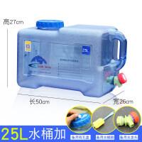 户外饮用纯净水桶PC食品级装矿泉水桶塑料储水箱车载家用储水桶 25L 水桶+有孔盖+备用龙头+刷子