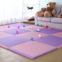 2.5cm儿童泡沫地垫大号60宝宝爬行垫拼接拼图铺地板垫子 60x60x2.5cm(16片装 送32条边)