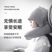 连帽护颈飞机枕充气U型枕头脖子旅行护颈枕带帽U形便携男女旅游