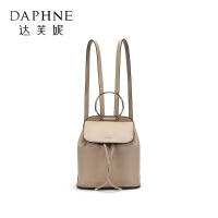 Daphne/达芙妮达芙妮 秋新款时尚休闲金属圆扣单肩包双肩包女1018483042