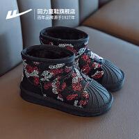 回力童鞋旗舰店儿童雪地靴女童靴子2019冬季新款男童加厚加绒棉靴