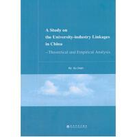 中国情境下的产学合作研究:理论与实证分析