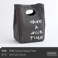 饭盒袋便当包帆布带饭的手提袋清新保温带饭包餐包大号便携午餐包 灰色-Have A Good Time