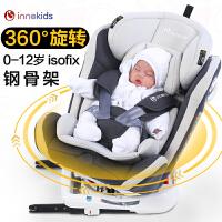 汽车儿童安全座椅用0-12岁婴儿宝宝可坐躺4周旋转isofix