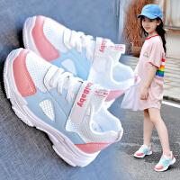 女童鞋子运动鞋夏季儿童单网鞋透气网面小白鞋女孩老爹鞋