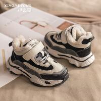 儿童冬季女童老爹鞋冬鞋男童运动鞋中大童