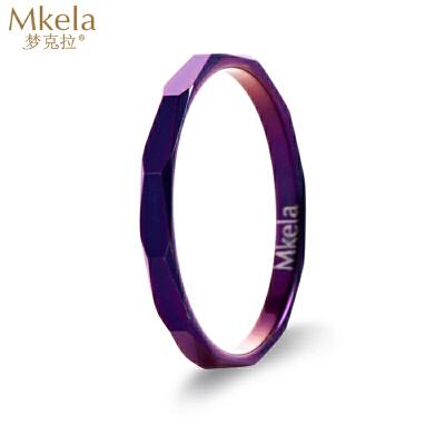 梦克拉 钨金戒指 紫色幻彩 戒指 时尚潮人礼物 春暖花开 行走的高级感 耀眼夺目 更出色