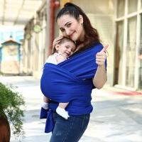 婴儿背巾宝宝背带前抱式包裹式多功能促销超值装ZT43