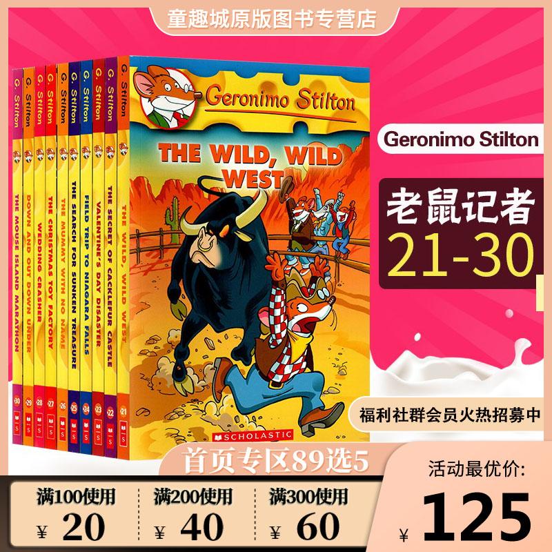 老鼠记者 英文原版小说入门级 Geronimo Stilton 21-30 青少年10 15岁 全彩儿童漫画章节书 英文桥梁书