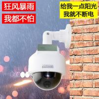 【好货】太阳能假摄像头监控仿真摄像探头监控器模型防盗带灯室外防雨家用 图片色