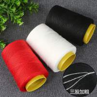 缝被子白色线手工家用手缝针线大卷缝衣线粗线黑色缝纫机线缝纫线