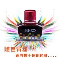 英雄彩色钢笔墨水颜料非碳素钢笔彩墨12色 彩色钢笔水