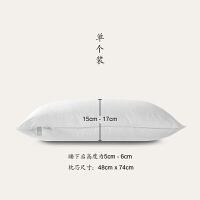 羽绒枕头棉白绒片枕芯枕头柔软护颈枕j定制 白色单个