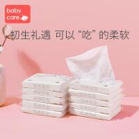 babycare婴儿云柔巾新生儿超柔抽纸宝宝保湿纸巾40抽*10包
