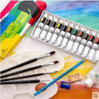 DIY手绘颜料 马利牌丙烯颜料 24色 12色 18色+画笔+调色盘8件套装