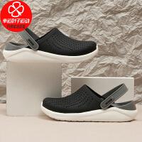 Crocs/卡骆驰男鞋女鞋新款舒适轻便凉鞋休闲沙滩鞋透气洞洞鞋204592-05M