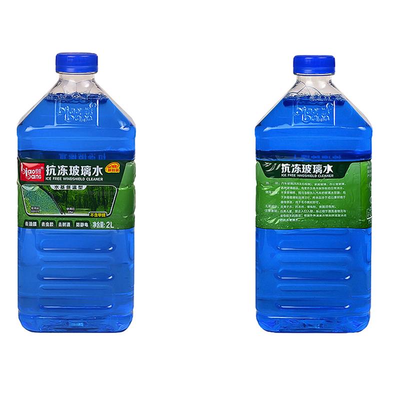 汽车玻璃水车用雨刮水雨刷精清洁剂去污通用去油膜四季用品