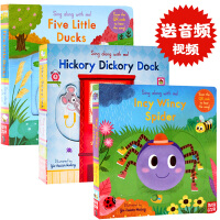 Five Little Ducks/Incy Wincy Spider/Hickory Dickory Rock3册S