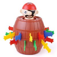海盗桶整蛊玩具 创意恶搞互动玩具 整蛊儿童玩具