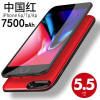 背夹充电宝 苹果6背夹式6siPhone7plus专用电池6plus手机8无线移动电源便携小巧