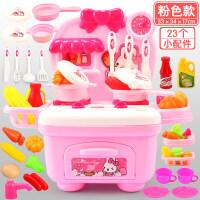 儿童厨房玩具套装做饭乐仿真厨具水果切切3-6岁男孩女童生日礼物