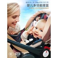 婴儿提篮式儿童安全座椅汽车用新生儿睡篮车载便携式摇篮