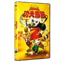 儿童电影dvd碟片功夫熊猫DVD功夫熊猫2儿童卡通电影1DVD光盘