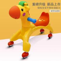 . 婴幼扭扭车玩具宝宝溜溜车1-3岁滑行车万向轮摇摆车子妞妞车 浅黄色 送牵引绳