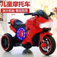 宝宝儿童电动车摩托车三轮车玩具车充电男女小孩电瓶车遥控可坐人