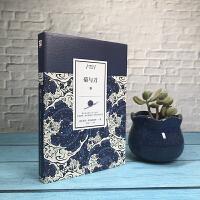 菊与刀 江苏人民出版社