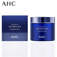 AHC B5玻尿酸免洗睡眠补水保湿面膜100ml(补水保湿 水润修护 提升气色)