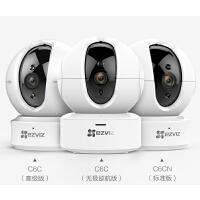 无线网络高清监控器摄像头家用手机wifi夜视