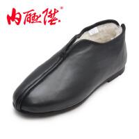 内联升 男鞋 牛皮镶芯底羊毛安棉鞋 秋冬 高帮 保暖 老北京布鞋 7302A