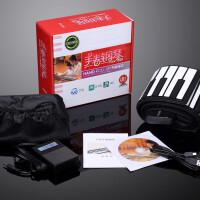 手卷钢琴88键加厚版MIDI软键盘折叠初学练习便携式电子琴