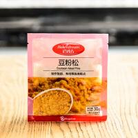 百钻豆粉松 猪肉松烘焙寿司专用食材 蛋糕面包肉松做寿司材料30g