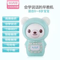 儿童故事机可充电下载学习早教机婴儿宝宝音乐玩具3-6岁抖音 T8薄荷绿【 8G版 】
