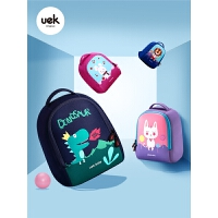 男宝宝女孩恐龙书包轻便1-3-5岁儿童背包幼儿园小书包