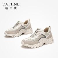 Daphne/达芙妮 2019秋款米白复古老爹鞋拼接网面厚底运动鞋
