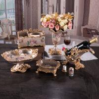 简约欧式水果盘套装客厅奢华茶几六件装饰家居饰品树脂果盘纸抽盒摆件