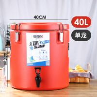 【新品热卖】不锈钢保温桶商用饭桶豆浆桶茶水桶奶茶桶冰桶超长保温汤桶