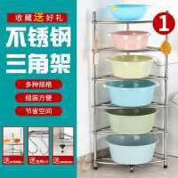 不锈钢脸盆收纳架子多层落地卫生间厕所三角置物架厨房浴室放盆架