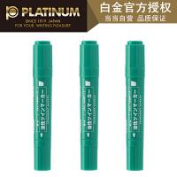 Platinum白金 CPM-150/绿色单支/10色可选 大双头记号笔进口墨水快干办公不可擦物流笔儿童小学生绘画涂鸦多彩油性 当当自营