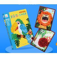 【3盒39.8】幼儿趣味创意手工搓纸画 森林奇遇儿童益智培养孩子专注力训练书3-6岁diy制作玩具幼儿园小宝宝亲子游戏