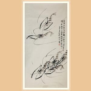 河南中医学院书画院副院长 已故民间著名画家 常展民(虾)ZH378