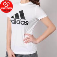 Adidas/阿迪达斯女装新款跑步训练运动服时尚休闲透气圆领宽松短袖T恤DZ0013